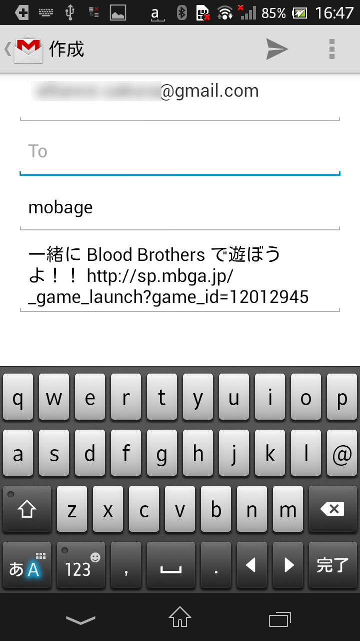 How_to_use_shareMessage_en - Smartphone App - Mobage Developers