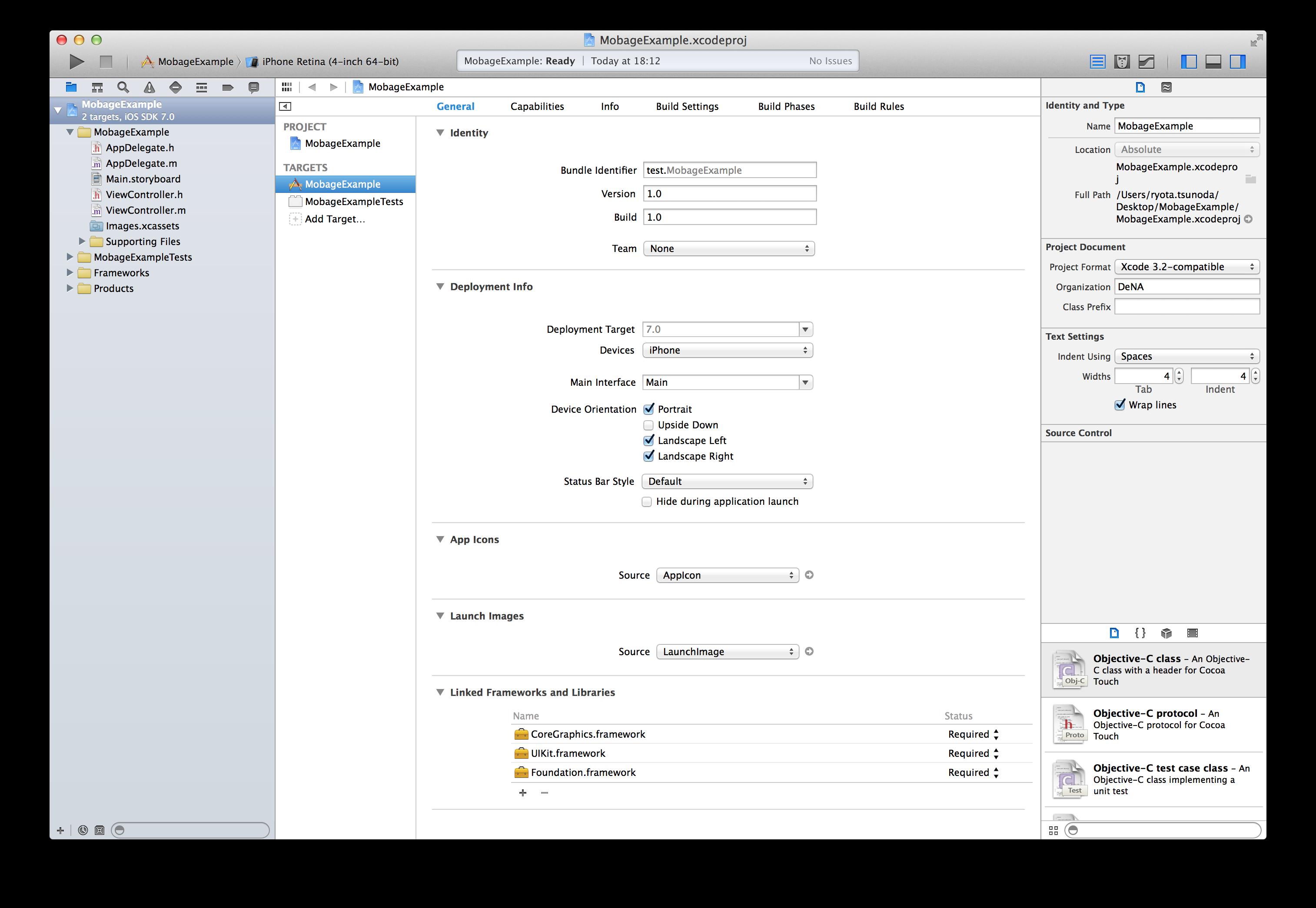 xcode project に sdk を組み込む smartphone app mobage developers